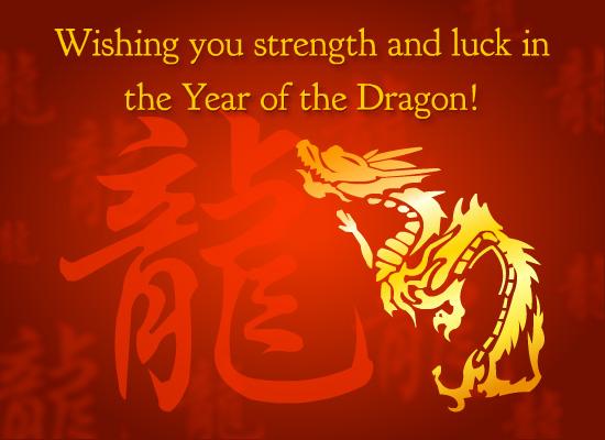 Clannad ChineseNewYear2012