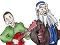 What's a Hanukkah?