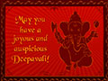 Joyous Deepavali