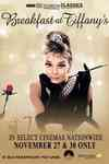 Breakfast at Tiffany's (1961) Presented by TCM